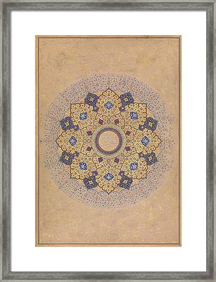 Rosette Bearing The Names And Titles Framed Print by Shah Jahan