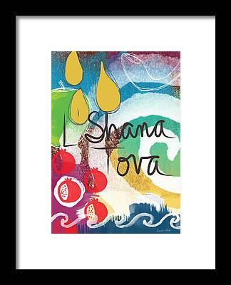 Shofar Framed Prints