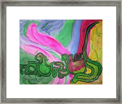 Rosh Hashannah L'shanna Tova Framed Print