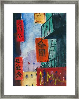 Ross Alley, Chinatown Framed Print
