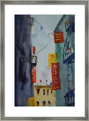 Ross Alley6 Framed Print