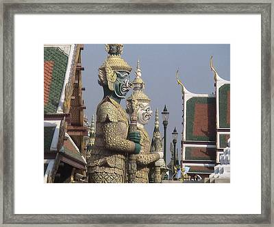Royal Guardians Framed Print by William Thomas