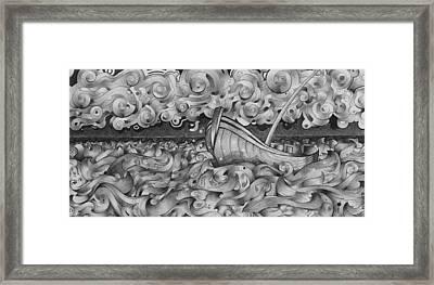 Ruff Sea Framed Print