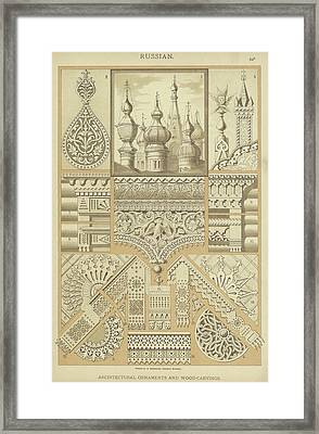 Russian, Architectural Ornaments And Wood Carvings Framed Print by German School