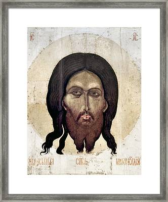 Russian Icon: The Savior Framed Print by Granger