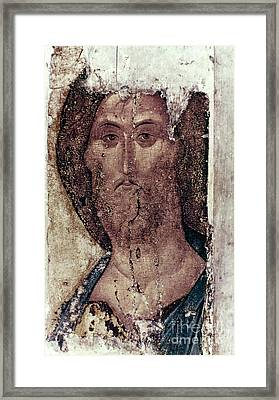 Russian Icons: The Saviour Framed Print