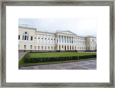 Russian Museum C289 Framed Print by Charles  Ridgway