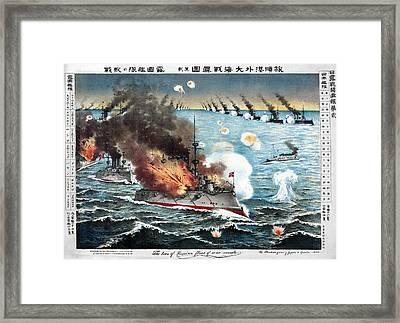 Russo-japanese War, 1904 Framed Print by Granger