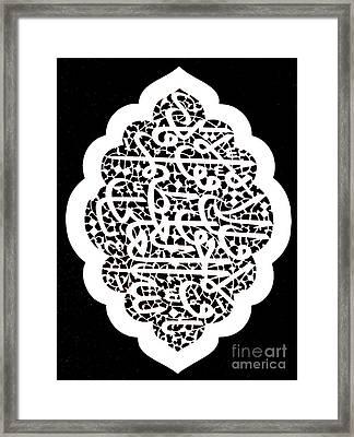 Safavid Inscription Framed Print by Persian School