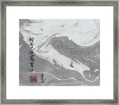 Sailed Past Ten Thousand Hills Framed Print