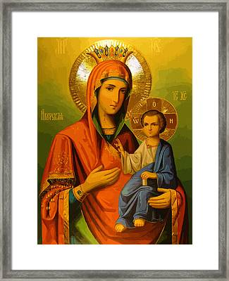 Saint Mary Framed Print by Christian Art