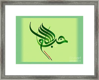 Salam Houb-love Peace03 Framed Print
