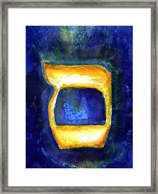 Samech Framed Print