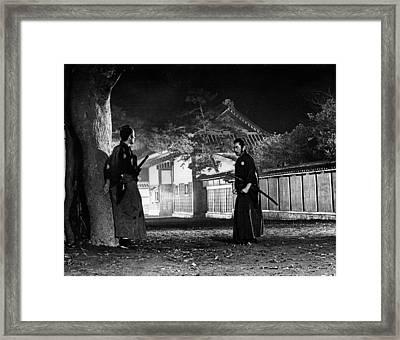 Samjuro Framed Print by Dan Twyman