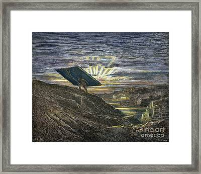 Samson Carrying Gaza Gates Framed Print