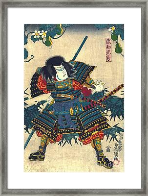 Samurai Hashiba Hisakichi 1860 Framed Print