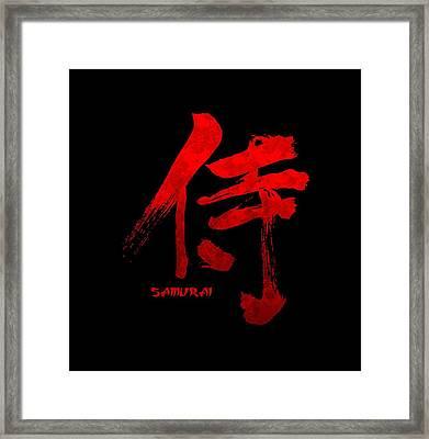 Samurai Kanji Symbol Framed Print