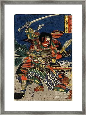 Samurai Warriors Battle 1819 Framed Print by Padre Art