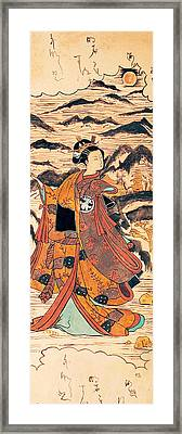 Segawa Kiyomitsu Framed Print by Carrie Jackson