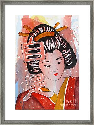 Framed Print featuring the painting Self Sufficient by Phyllis Howard