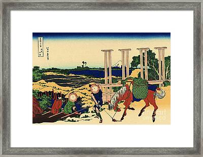 Senju In The Musachi Province Framed Print by Hokusai