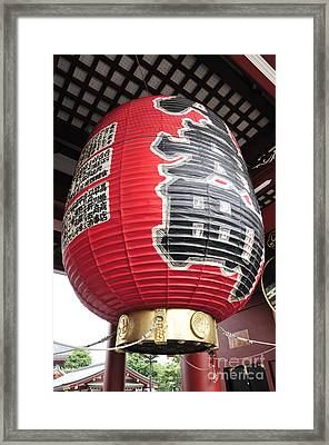 Sensoji Lantern Framed Print by Andy Smy
