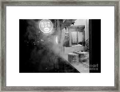 Framed Print featuring the photograph Seoul Steam by Dean Harte