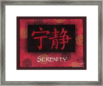 Serenity - Chinese Framed Print by Hailey E Herrera