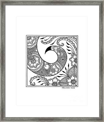 Serpent's Tail Framed Print