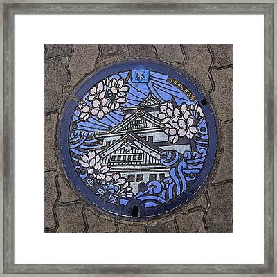 Sewer Cap Framed Print by Roberto Alamino