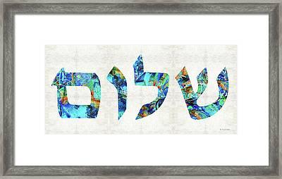 Shalom 19 - Jewish Hebrew Peace Letters Framed Print
