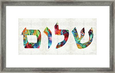 Shalom 20 - Jewish Hebrew Peace Letters Framed Print by Sharon Cummings