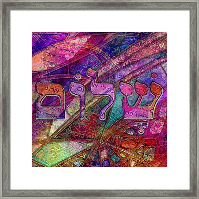 Shalom Framed Print