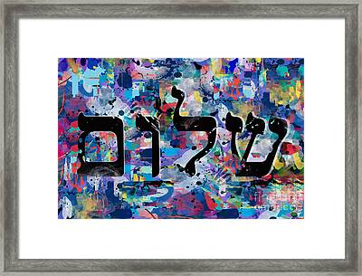 Shalom  Framed Print by Mark Ashkenazi