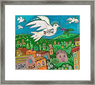 Shalom Over Tzfat Framed Print