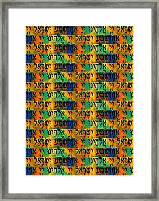 Shema Joseph's Coat Framed Print