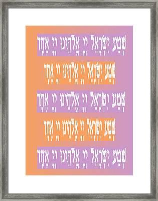 Shema Lavender And Peach Framed Print