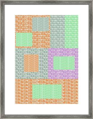 Shema Pastel Panel Framed Print