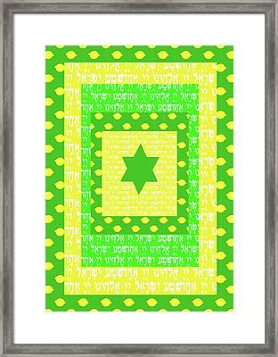 Shema Sukkot Framed Print