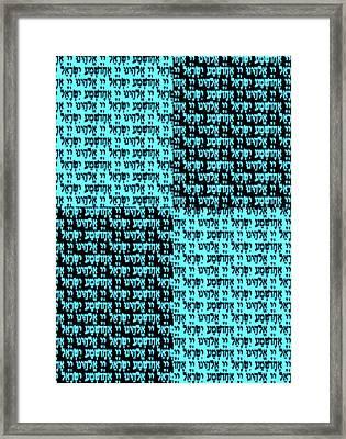 Shema - Synagogue Navy Framed Print