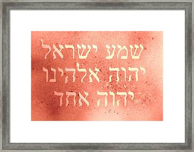 Shema Y'israel In Ochre Framed Print