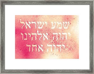 Shema Y'israel Framed Print