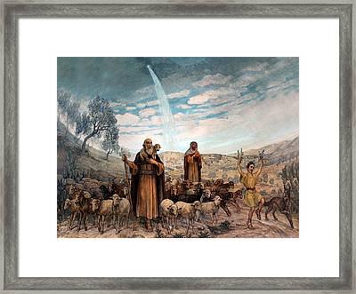 Shepherds Field Painting Framed Print by Munir Alawi
