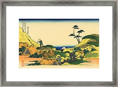 Shimomeguro Framed Print by Hokusai