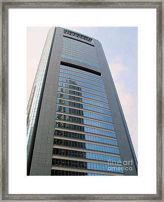 Shiodome Media Tower Tokyo Framed Print