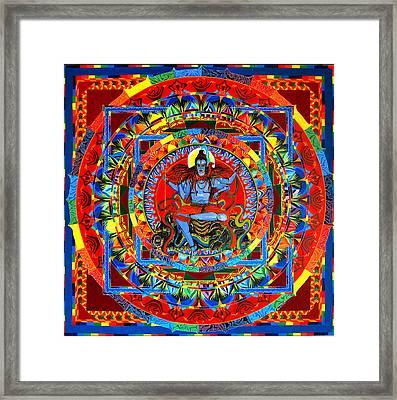 Shiva's Rainbow Framed Print by Mira Krishnan