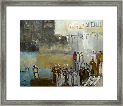 Sh'ma Yisroel Framed Print by Richard Mcbee
