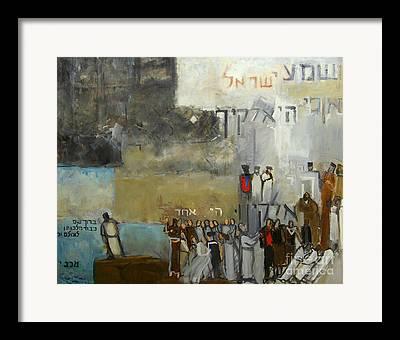 Shema Framed Prints