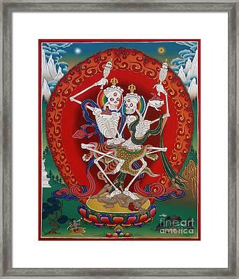 Shri Chittipati - Chokling Tersar Framed Print