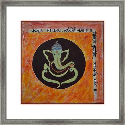 Framed Print featuring the painting Shri Ganeshay Namah by Sonali Gangane